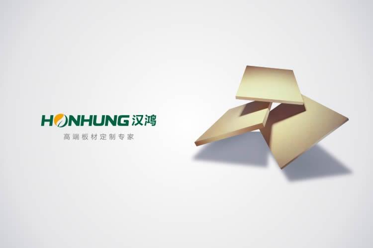 汉鸿木业品牌规划,汉鸿木业标志设计,汉鸿木业VI设计