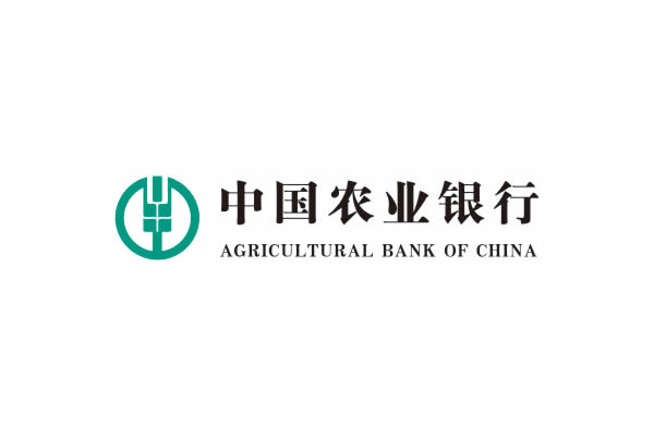 中国农业银行品牌命名,中国农业银行VI设计,中国农业银行包装设计