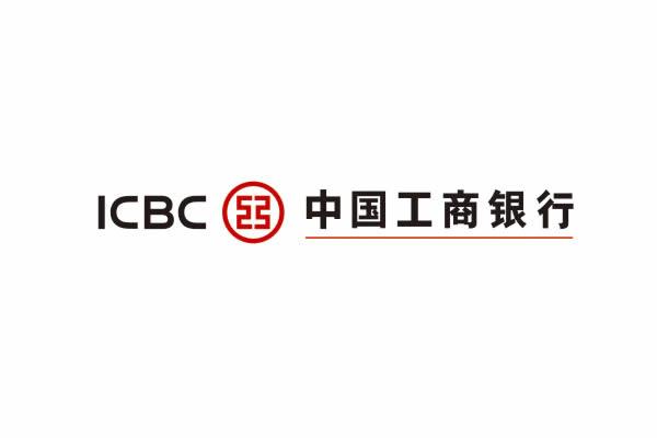 中国工商银行品牌命名,中国工商银行VI设计,中国工商银行包装设计