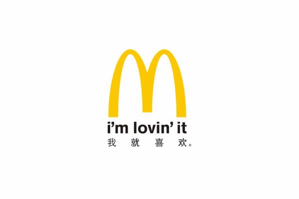 麦当劳品牌命名,麦当劳VI设计,麦当劳包装设计
