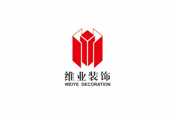 维业装饰集团品牌命名,维业装饰集团VI设计,维业装饰集团包装设计