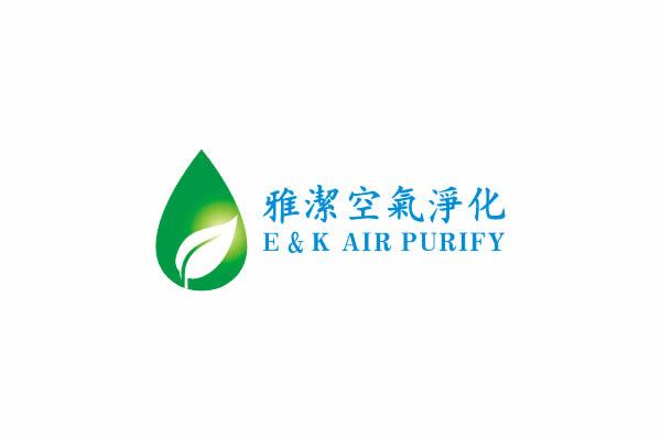 雅洁清洁空气净化品牌命名,雅洁清洁空气净化VI设计,雅洁清洁空气净化包装设计
