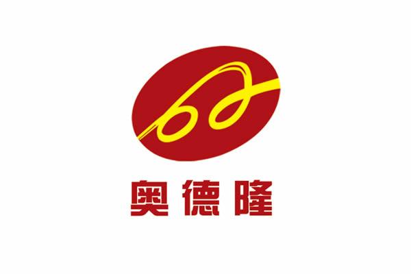 奥德隆集团品牌命名,奥德隆集团VI设计,奥德隆集团包装设计