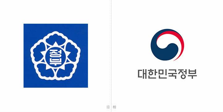 67年来韩国政府首次更换政府标志