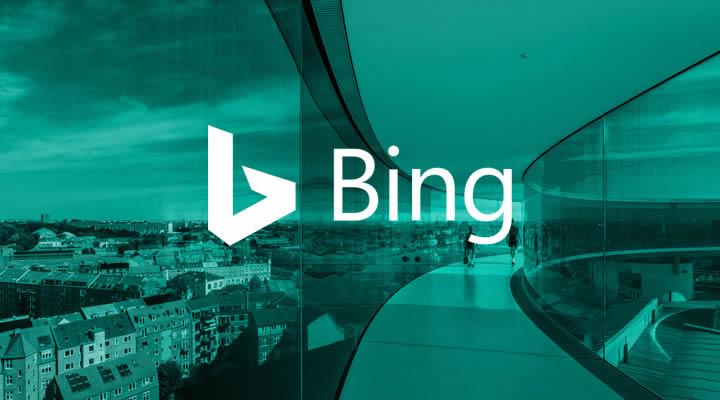 必应Bing搜索启用全新绿色标志