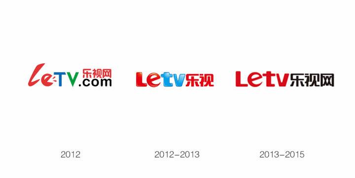 乐视正式启用新LOGO和域名