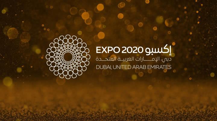 2020年迪拜世博会发布LOGO