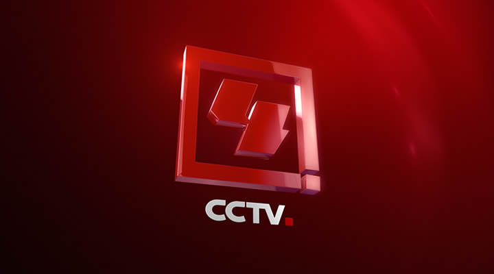 CCTV4央视中文国际频道更新包装设计