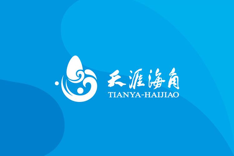 天涯海角品牌设计,天涯海角VI设计,天涯海角导示系统设计