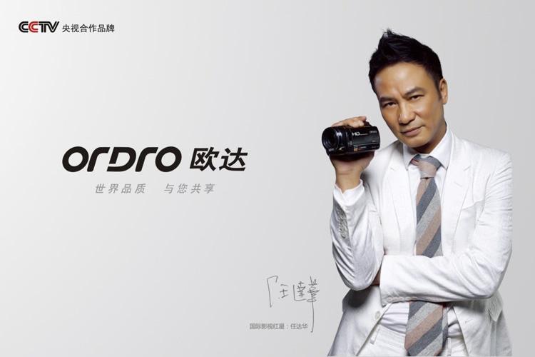 欧达相机品牌设计,欧达相机标志设计