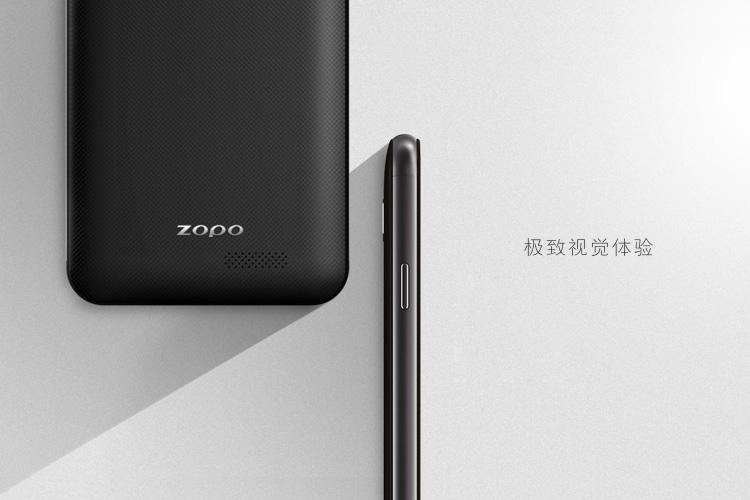 卓普手机品牌命名,卓普手机标志设计,卓普手机VI设计