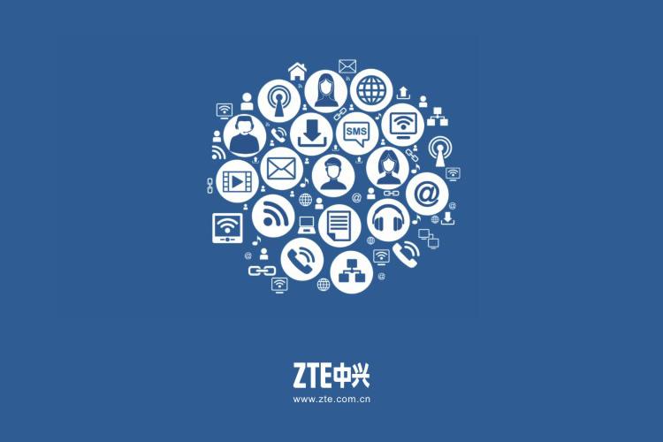 中兴ZTE企业内刊设计