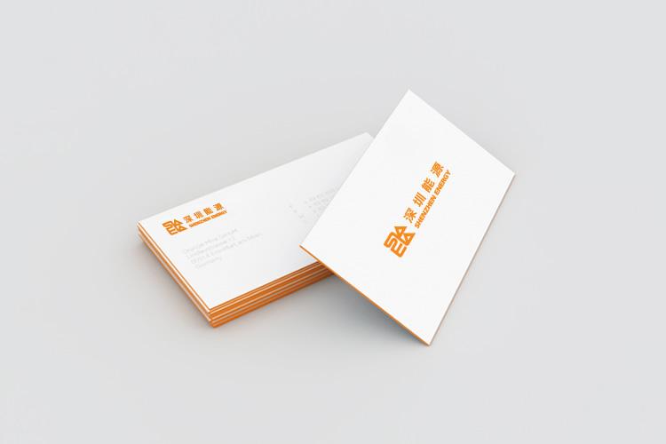 深圳能源品牌形象设计,深圳能源画册设计