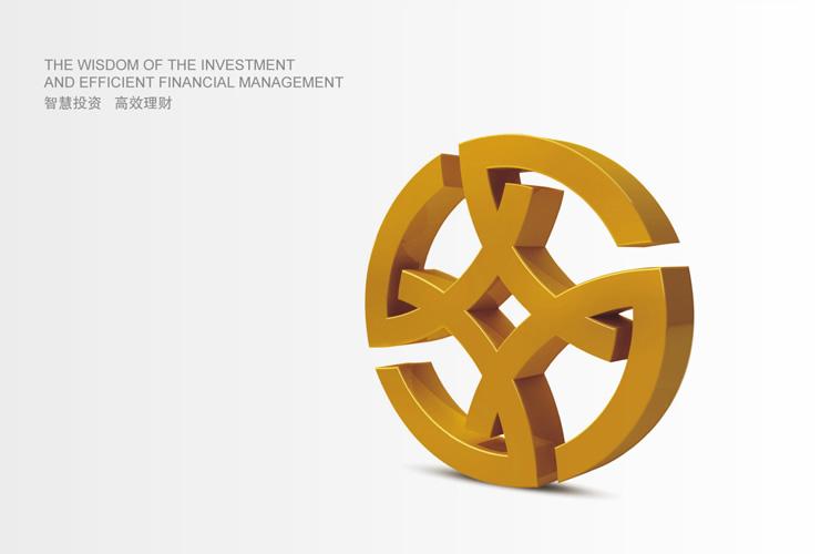 安信嘉合标志设计,安信嘉合品牌命名