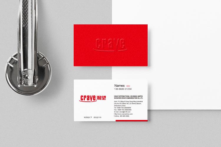 渴望集团品牌战略推广,渴望集团品牌VI设计