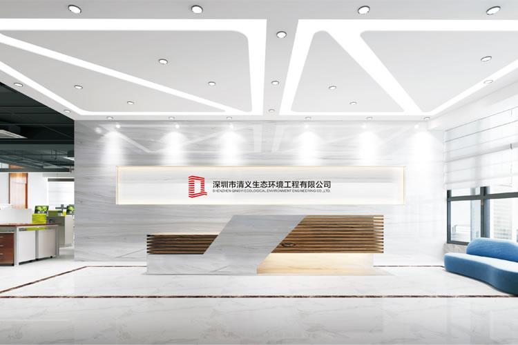 清义工程标志设计,logo设计,品牌形象设计