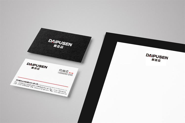 戴普森标志设计,VI设计,画册设计,LOGO设计,店面设计