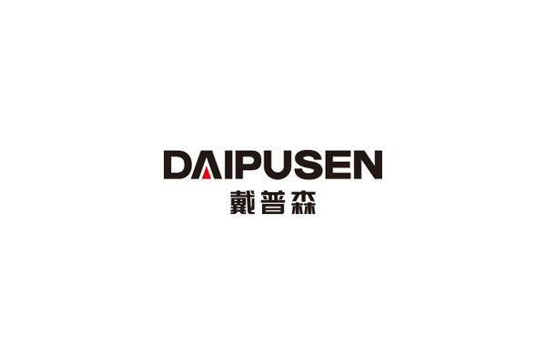 戴普森标志设计,戴普森logo设计,戴普森vi设计,戴普森店面设计,戴普森画册设计,戴普森网页设计