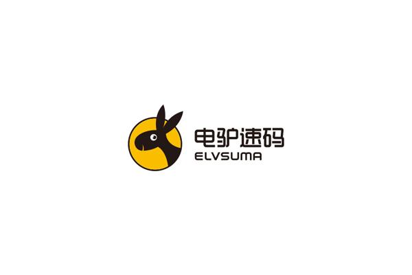 电驴速码标志设计,电驴速码logo设计,电驴速码品牌命名,电驴速码终端陈列架设计