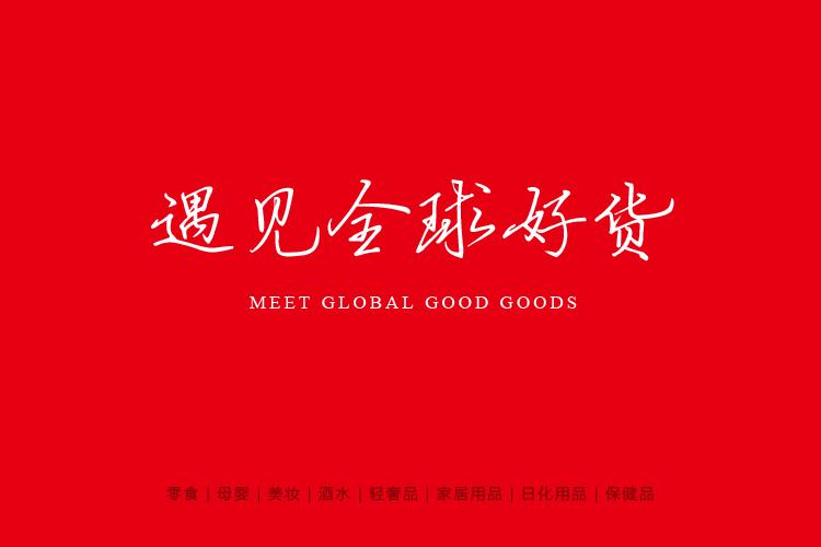 长田优品品牌形象设计,标志设计,LOGO设计和店铺设计