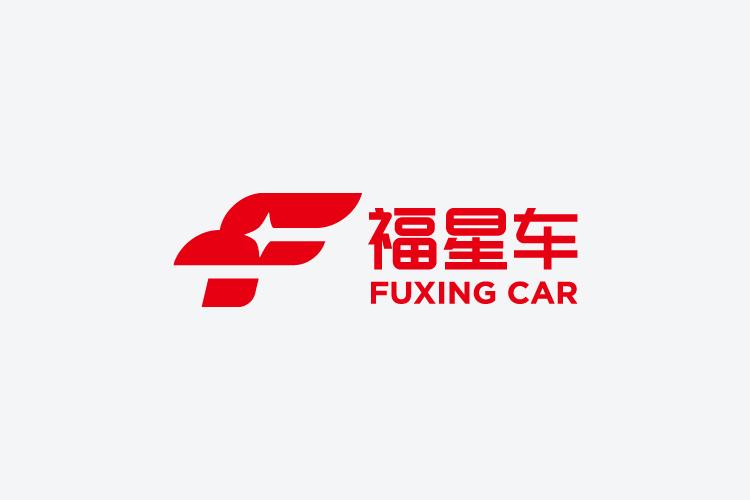 福星车标志设计和福星车车体设计