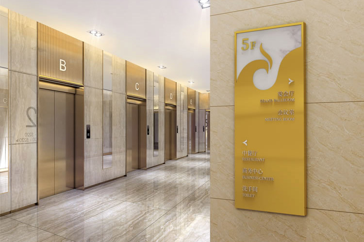 中保国际酒店品牌形象设计,导示系统设计,导示系统规划,标识系统设计