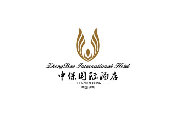 中保国际酒店品牌形象设计,导视系统设计_全力设计