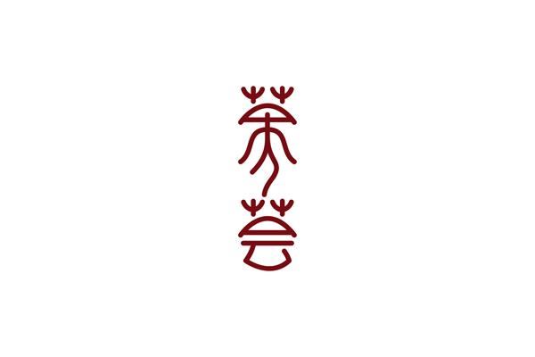 香江国际集团(香港)提供品牌标志设计,包装设计_全力设计