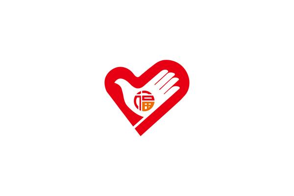 深圳福田区慈善会画册策划设计,10周年庆活动物料设计