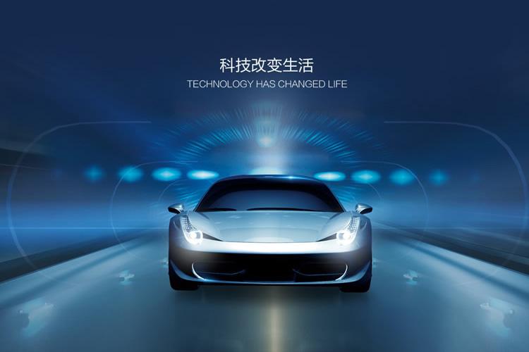 深智联无人车标志设计,深智联无人车VI设计,深智联无人车品牌形象设计,深智联无人车LOGO设计