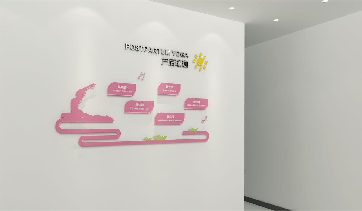 爱帝宫标志设计,爱帝宫logo设计,爱帝宫品牌形象设计,爱帝宫企业文化墙设计