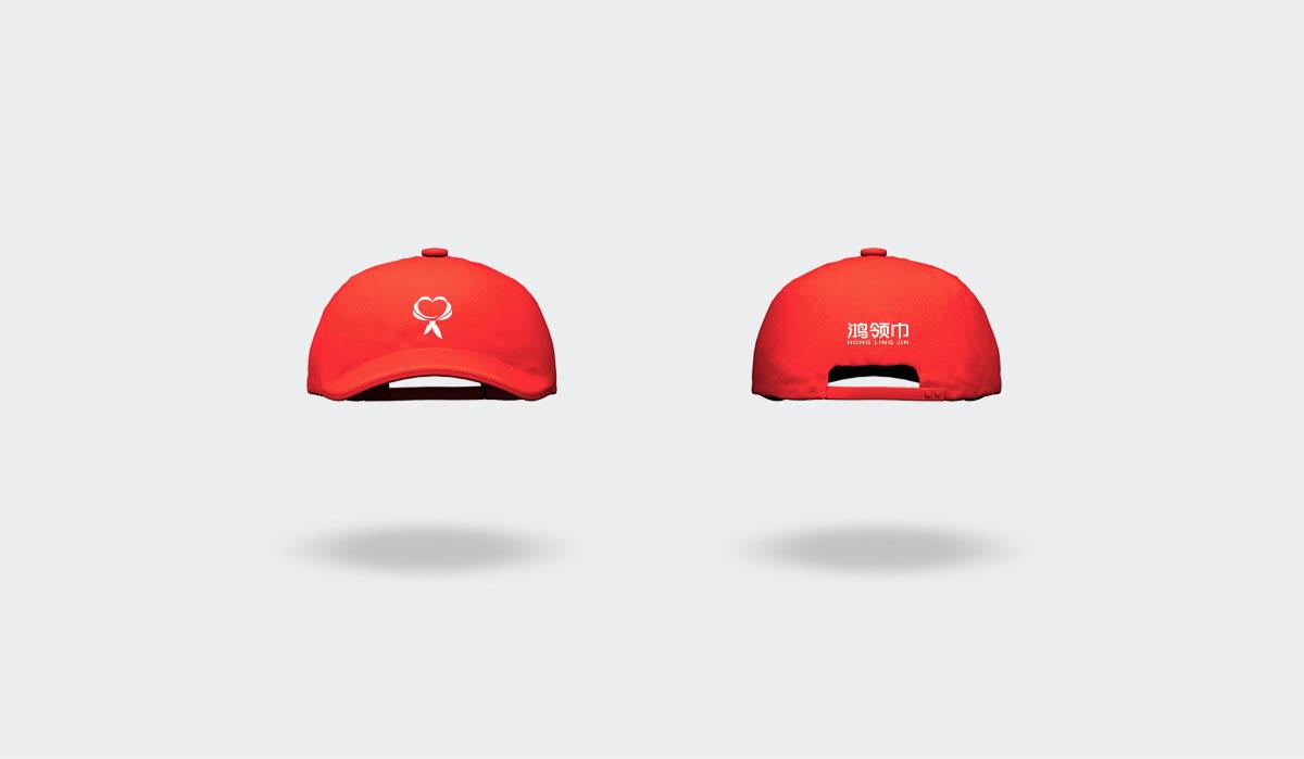 鸿荣源商标设计,鸿荣源logo设计,鸿荣源画册设计