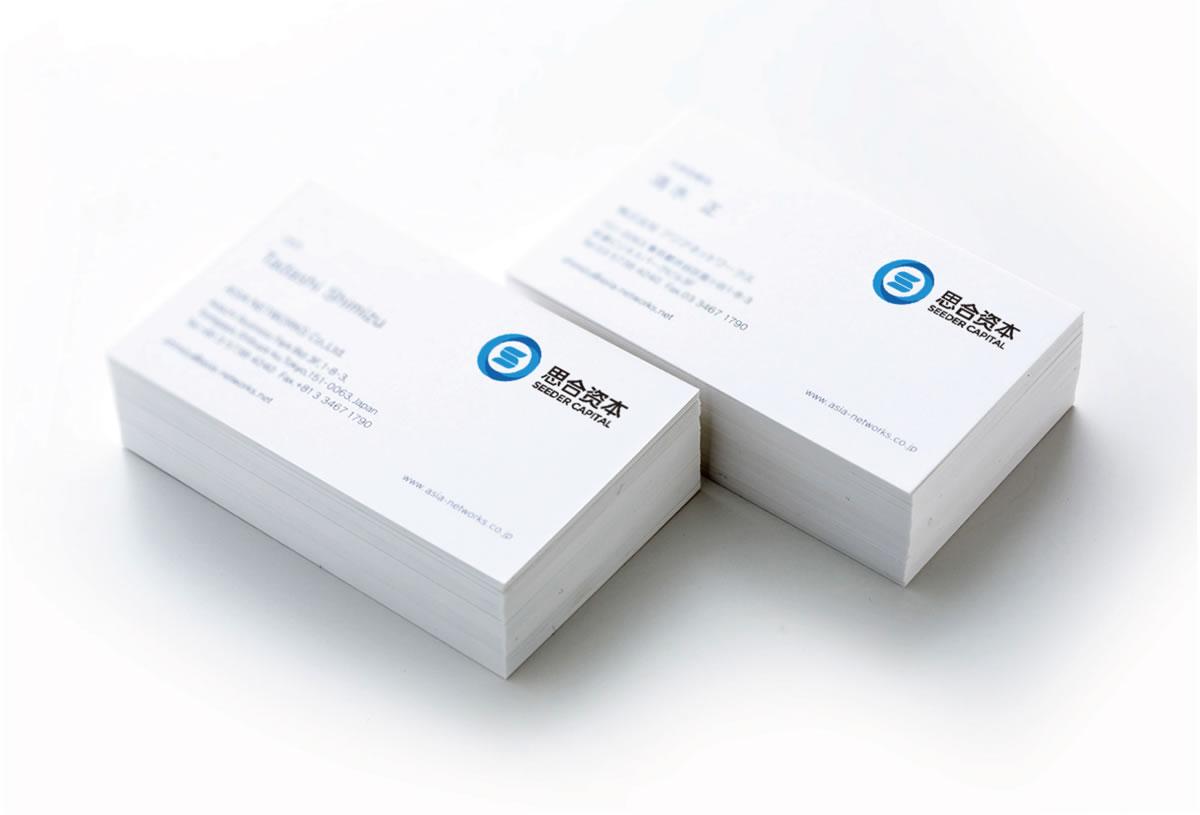 思合资本商标设计,思合资本logo设计,思合资本画册设计