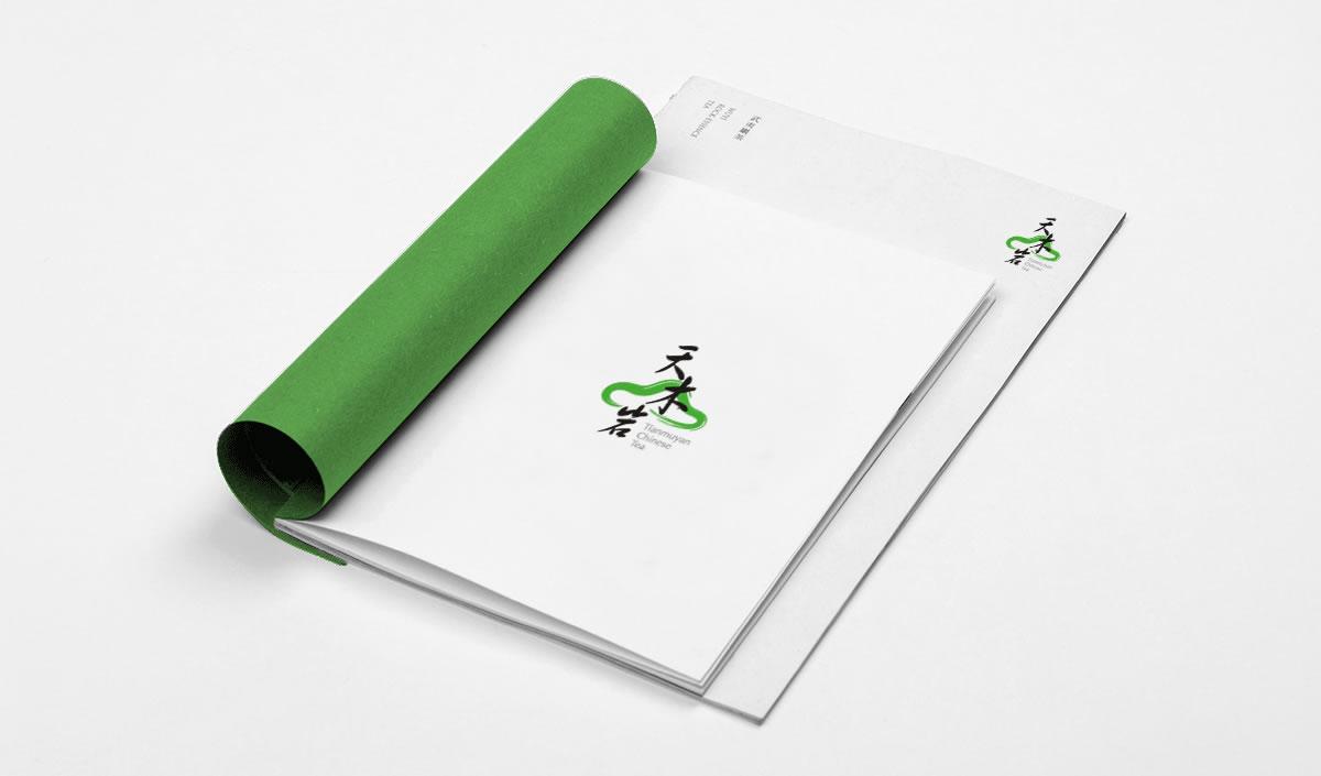 天木岩商标设计,天木岩logo设计,天木岩画册设计