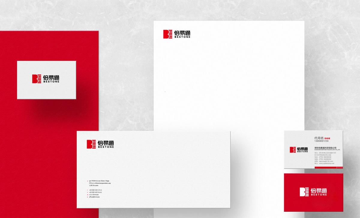倍易通品牌战略规划,倍易通VI设计,倍易通店面设计,倍易通网站设计,倍易通画册设计
